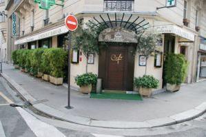 Restaurant Oum el Banine