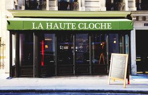Restaurant La Haute Cloche