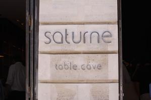 Restaurant Saturne