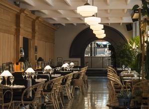 Restaurant Bambou