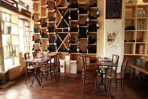 Restaurant Au Fil du Vin