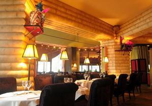 Restaurant Le Murat