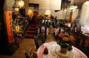 Restaurant Chez Vong