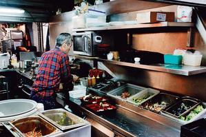 Restaurant Taeko