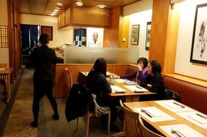 Restaurant Kiyomizu