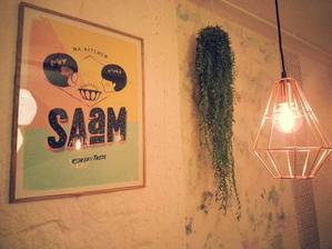 Restaurant Saam