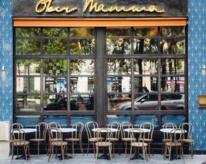 Restaurant Ober Mamma