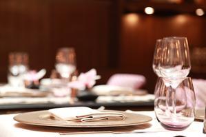 Restaurant Le Keller