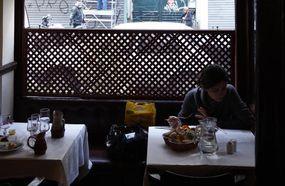Restaurant Derya