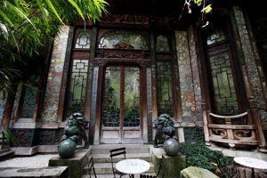 La Pagode et son jardin classé.