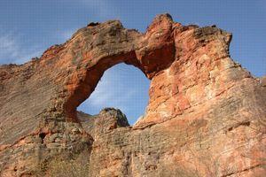 Arche de Pedra Furada. (Crédit: Domaine public)