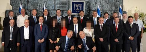 Les femmes du gouvernement israélien supprimées par des journaux ultra-orthodoxes