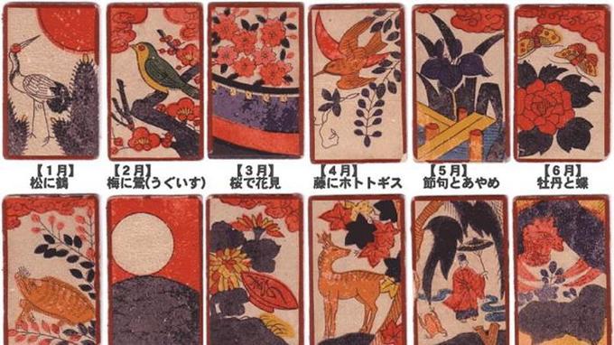 La famille Yamauchi lance à la fin du XIXe siècle une société de fabrication de cartes à jouer, nommées «hanafuda» au Japon. Nintendo est né.