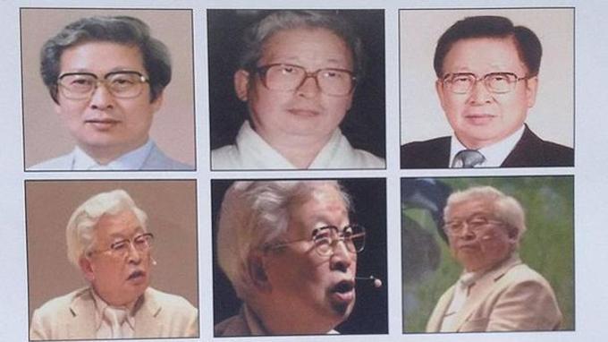 Photos diffusées après que Yoo Byung-Eun, activement recherché par les autorités sud-coréennes, a pris la fuite. CC BY-SA 3.0