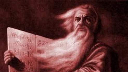 «En ce qui concerne Moïse au Mont Sinaï, il s'agissait soit d'un évènement cosmique surnaturel auquel je ne crois pas, soit d'une légende soit enfin --et c'est très probable-- d'un évènement rassemblant Moïse et le peuple d'Israël sous l'effet de stupéfiants», a affirmé le Benny Shanon à la radio israélienne. (DR.)