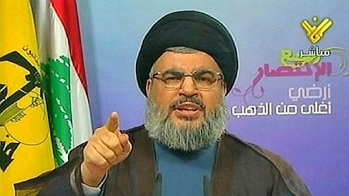 Assassinat d'Hariri : l'enquête accuse le Hezbollah