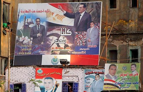Les rues du Caire sont envahies de banderoles électorales à l'occasion des législatives dont le premier tour aura lieu dimanche prochain.
