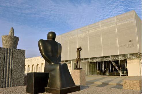 L'extérieur du Mathaf. (Mathaf: Arab Museum of Modern Art)