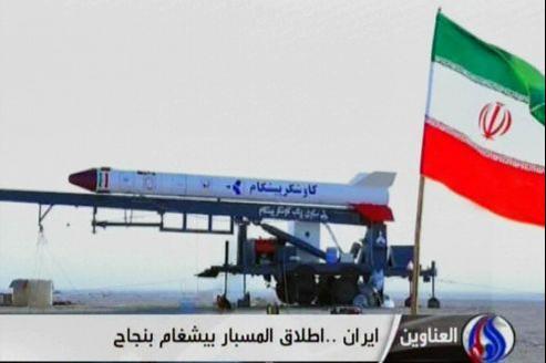 Capture d'écran de la télévision iranienne.