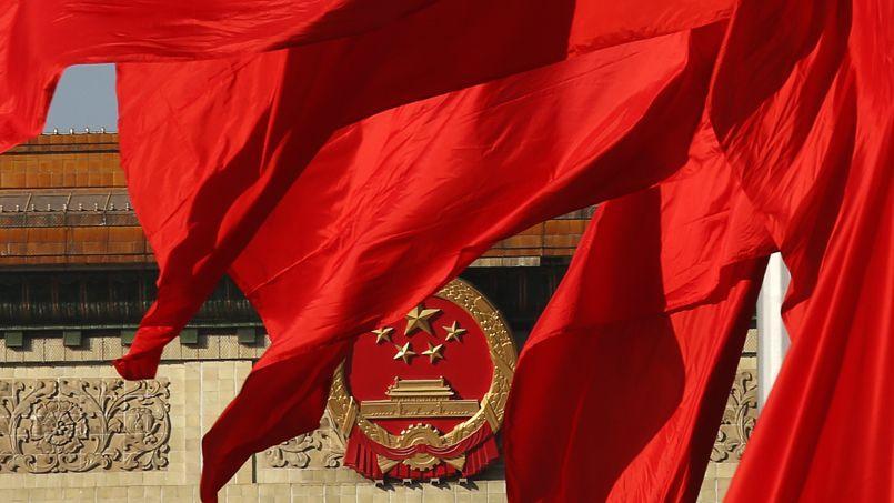 Une partie de la façade du Grand hall du peuple à Pékin où s'est tenu le 18e Congrès du Parti communiste chinois .
