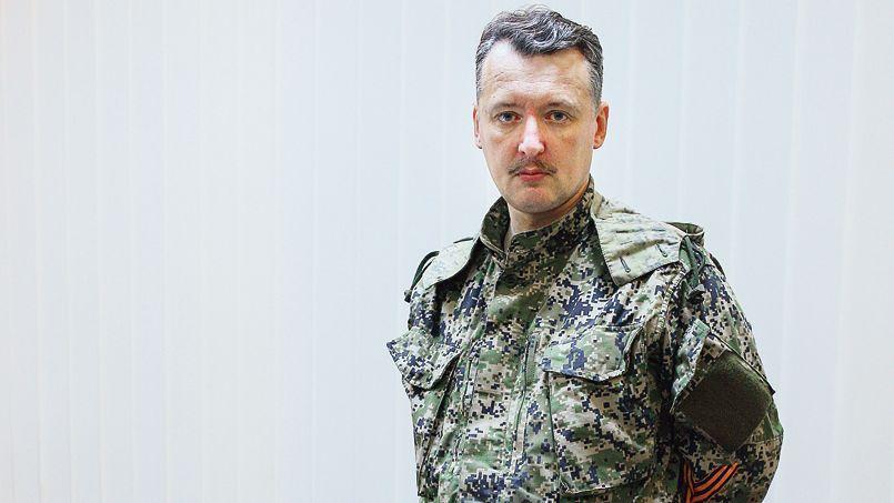 «Personne ne va déclencher une troisième guerre mondiale pour Sloviansk, ni à cause de l'Ukraine», a déclaré le colonel Strelkov devant les journalistes, dimanche à Sloviansk.