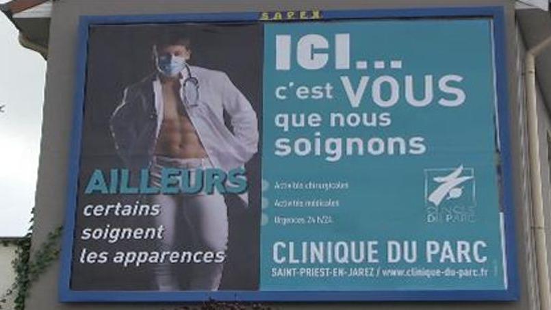 Affiche publicitaire - Capture d'écran