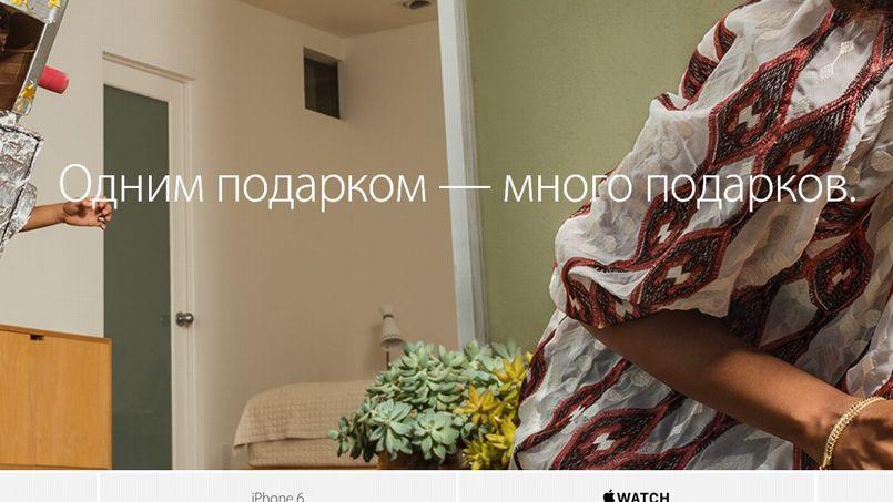 Chute du rouble : Apple cesse de vendre ses produits en ligne en Russie