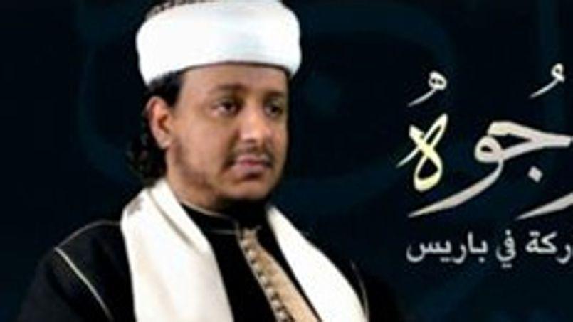 Capture d'écran de la vidéo dans laquelle Hareth al-Nadhari menace la France de nouvelles attaques.