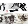 Planche de calligraphie chinoise qui a servi d'inspiration au projet du Namoc. Le fameux trait de pinceau a donné lieu à la forme dynamique du bâtiment.