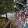 L'un des virages relevés de la piste olympique de bobsleigh fait office de support artistique pour les tagueurs de la capitale bosniaque.