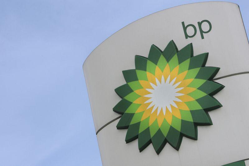 211 millions de dollars. Le chiffre est conséquent. Mais l'agence de publicité Ogilvy&Mather a travaillé sur ce logo - daté de 2008 - pendant 7 ans. Les couleurs vives sont censés rappeler la nature et le respect de l'environnement, valeur à laquelle affirme tenir énormément la société pétrolière.