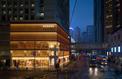 Hermès mise sur le rebond du luxe à Hongkong