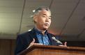 Alerte au missile à Hawaï : le gouverneur avait perdu son mot de passe Twitter