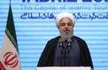 Que contient l'actuel accord iranien sur le nucléaire ?