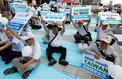 Quand la Chine utilise la santé pour faire pression sur Taïwan