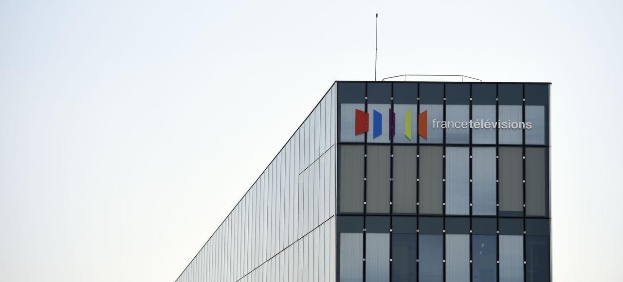 Le siège de France Télévisions.