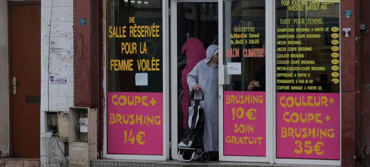 Le communautarisme façon Saint-Denis