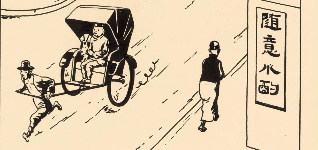 Pour sa première vente en octobre dernier à Hongkong, Artcurial a vendu pour 1,1million d'euros cette planche originale du «Lotus Bleu», montrant Tintin transporté en pousse-pousse dans une rue de Shanghaï.