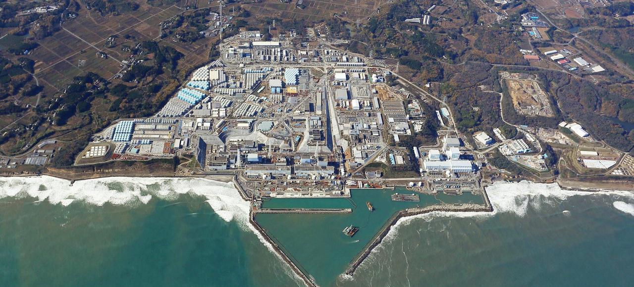 Vue de la centrale nucléaire Fukushima Daiichi.