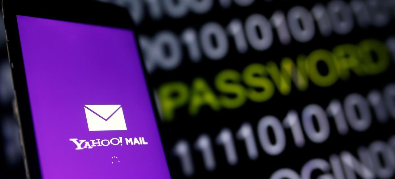 Les données d'au moins 500millions de comptes Yahoo! ont été dérobées, a avoué le groupe fin septembre.