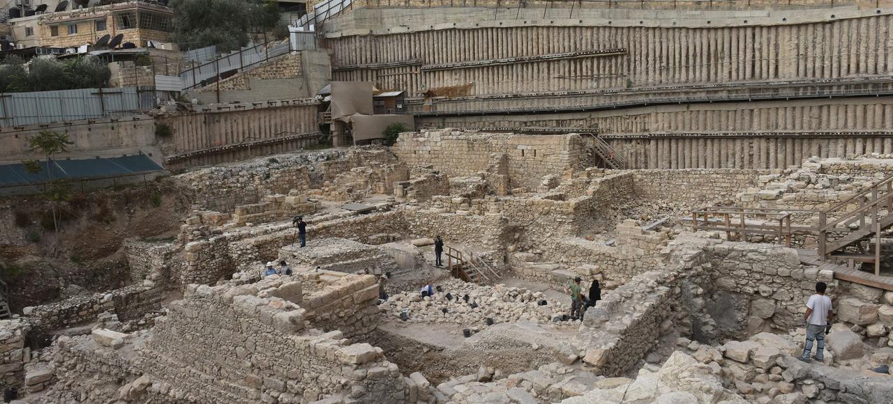 Ce parc archéologique et touristique s'appelle la «Cité de David».