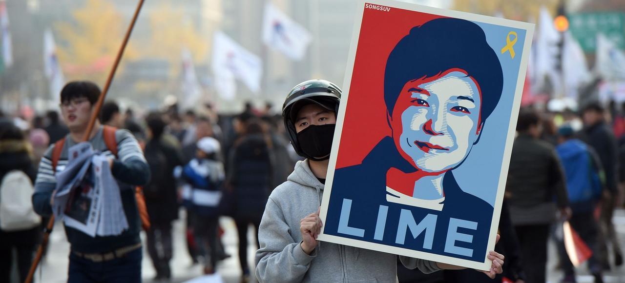 Manifestation hostile à la présidente Park Chung-hee, le 19 novembre à Séoul.