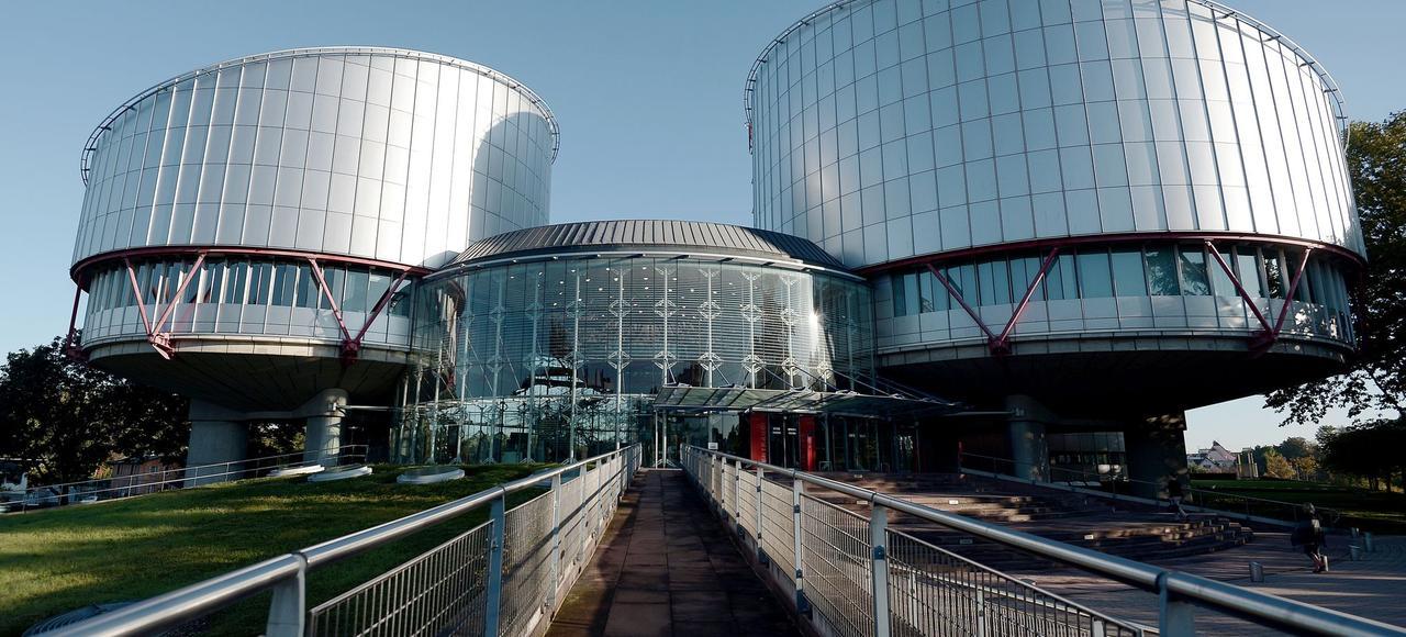 La Cour européenne des droits de l'homme, à Strasbourg.