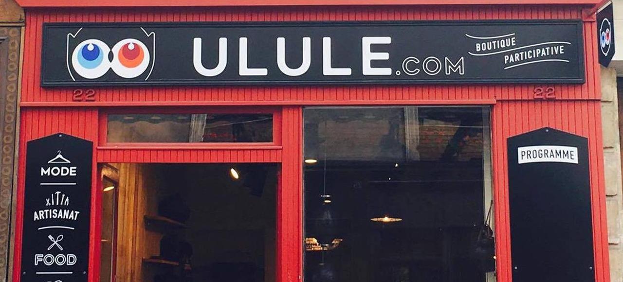 Ulule, le site de financement participatif, a pignon sur rue à Paris.