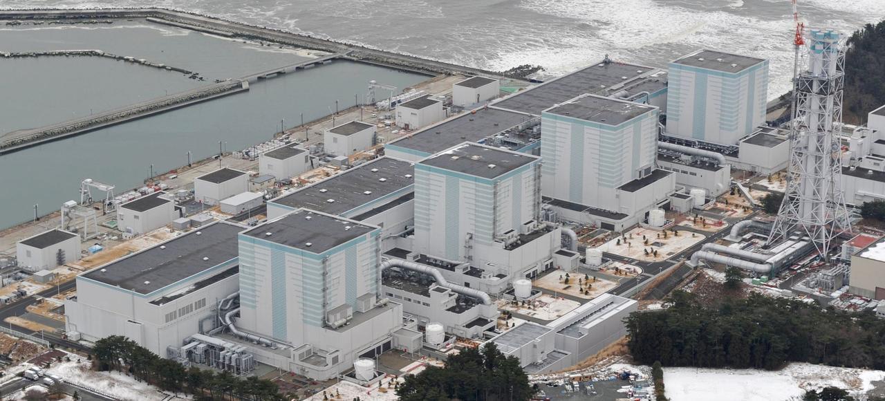 Vue aérienne des réacteurs de Tokyo Electric Power, à Fukushima (Japon).