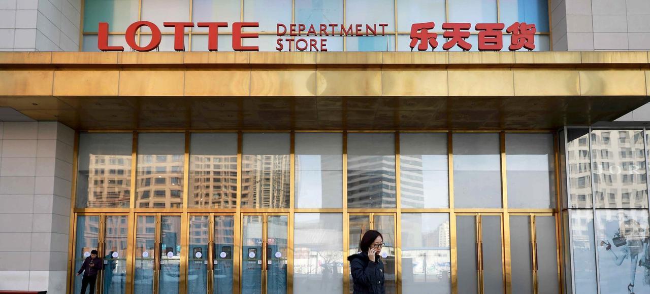 A Shenyang (Chine), le 1er mars, l'un des magasins Lotte est fermé. La chaîne de grande distribution sud-coréenne fait l'objet d'un boycott de la part des autorités chinoises pour avoir cédé des terrains dans la péninsule, afin d'installer des éléments du bouclier antimissile américain.