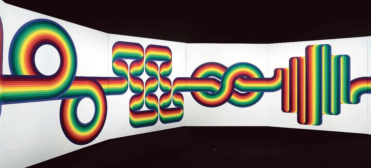 La Longue Marche, de Julio Le Parc (1974), compte parmi les 76 œuvres monumentales présentées à Bâle cette année.