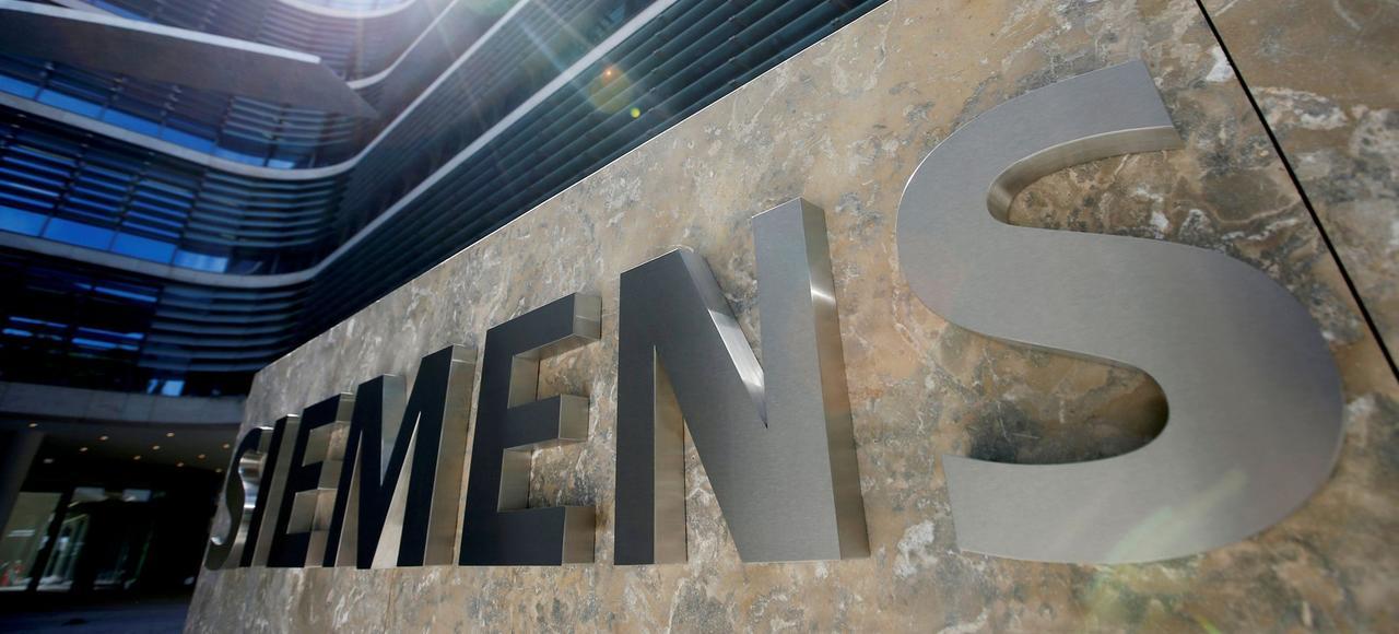 Le siège social de Siemens, à Munich (Allemagne)