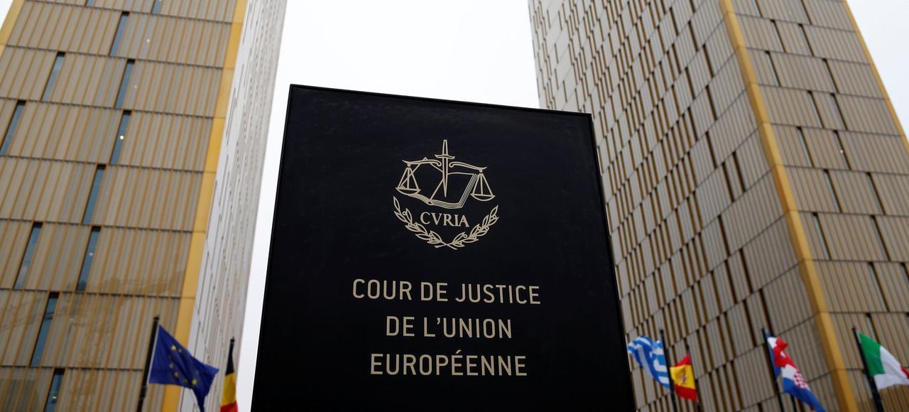 Cour de justice de l'Union européenne (CJUE), située au Luxembourg.