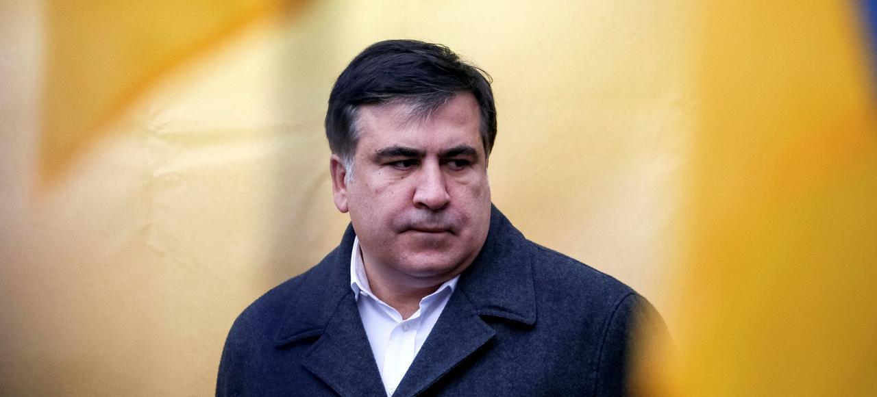 Mikhaïl Saakashvili au cours d'une manifestation à Kiev, en novembre 2016.